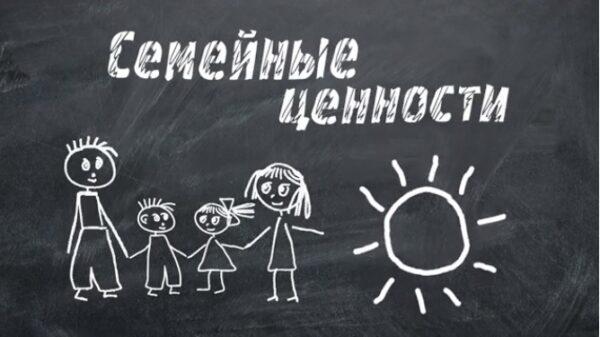 «Семейное дело Акопашвили»